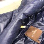 モンクレール(Moncler)ダウンジャンパーの襟汚れ